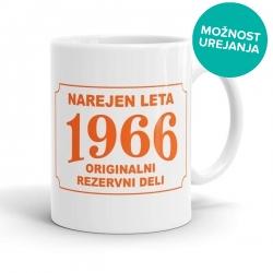 Narejen 1966