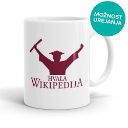Hvala Wikipedija